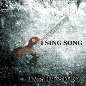 I SING SONG 2