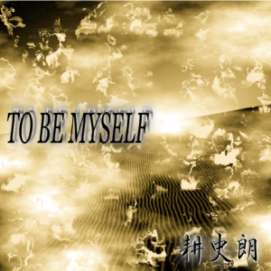 TO BE MYSELF OK